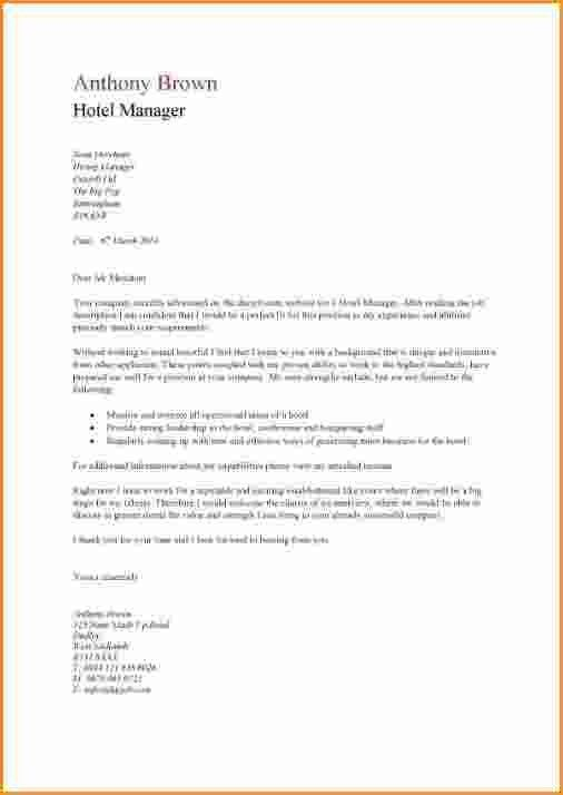 9+ help with cover letter management | Invoice Template Download