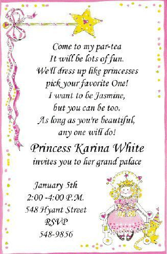 Birthday Party Invitations Wording - vertabox.Com
