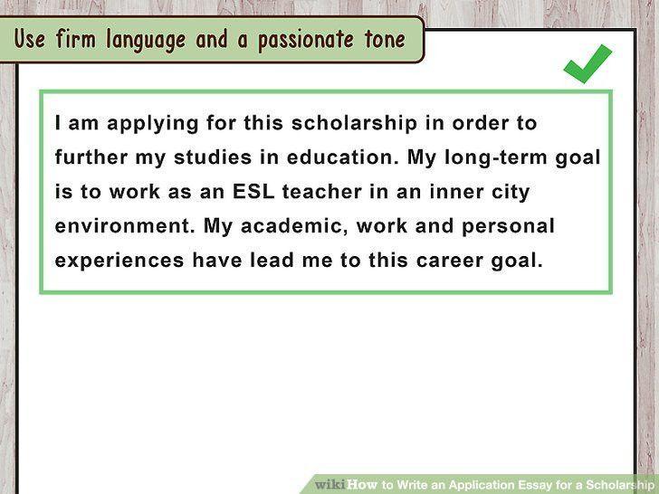 winning scholarship essays examples