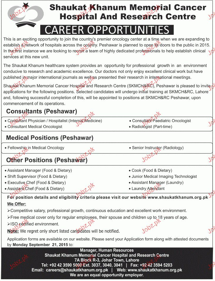 Consultants Medical, Assistant Manager Job Opportunity 2017 Jobs ...