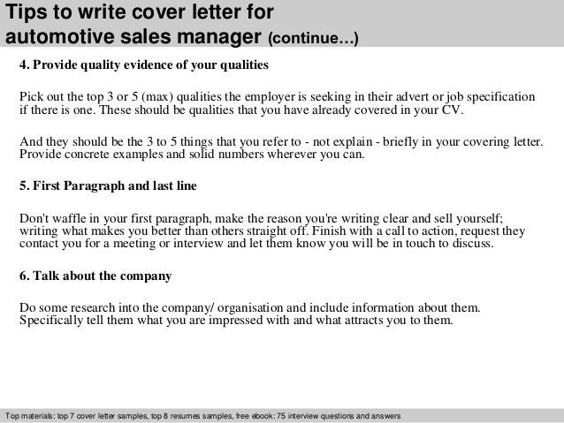 Used Car Sales Manager Cover Letter