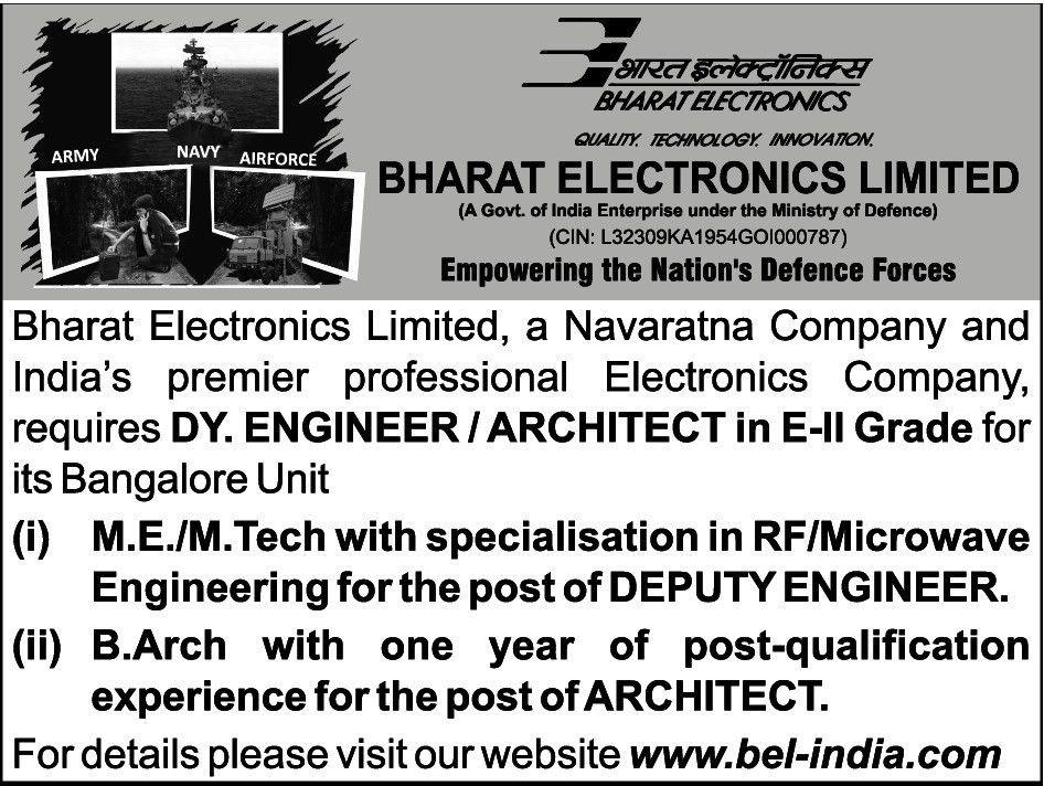 Job - Deputy Engineer - Bengaluru - Engineering, Civil and ...