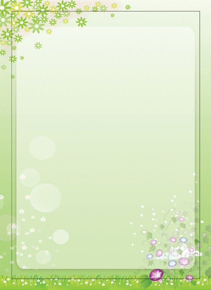 Paper Borders | Free Download Clip Art | Free Clip Art | on ...