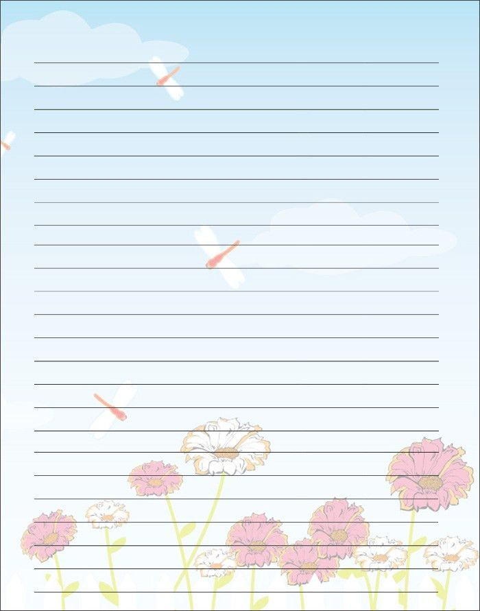 Mother S Writing Paper, Motheru0027s Day Border Paper, ...  Printable Writing Paper With Border
