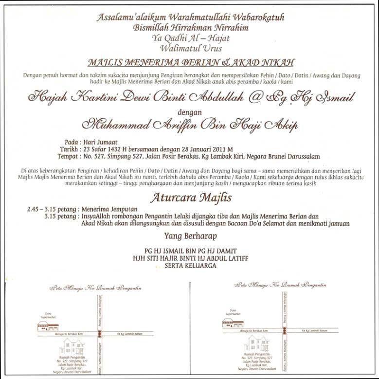 Hindu Wedding Card Matter In Hindi For Daughter ~ Matik for .
