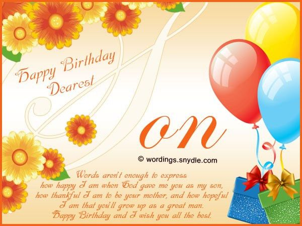Birthday Wishes for Son - Wordings and Messages