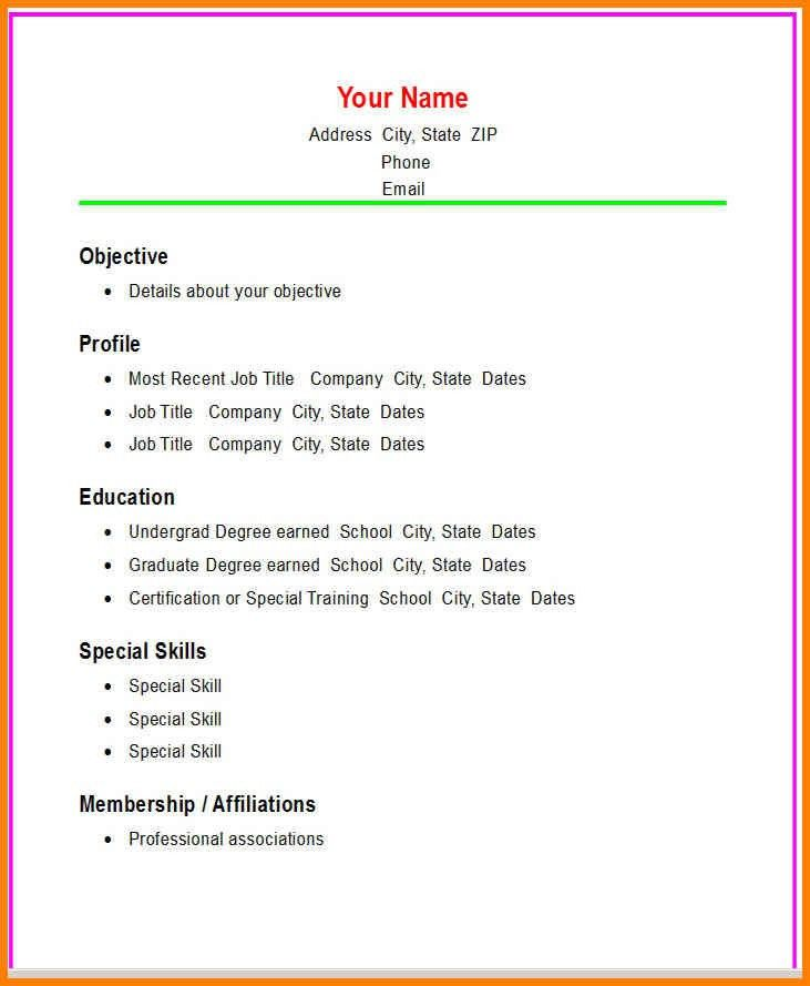 Examples Of Simple Resumes. Fresh Jobs And Free Resume Samples For ...