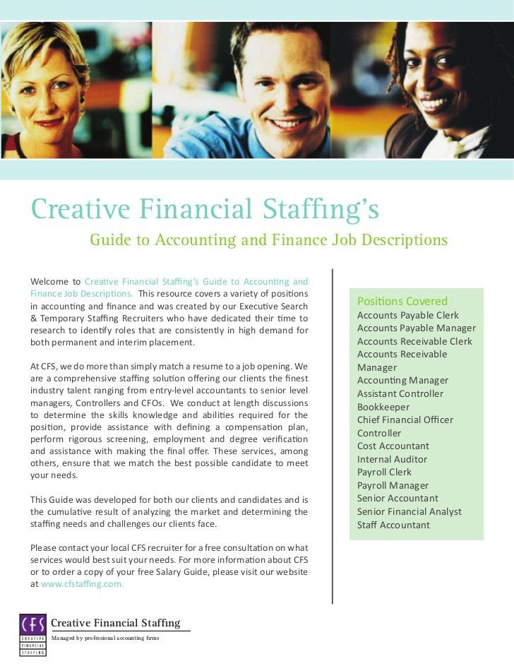 Accounting & Finance Job Descriptions