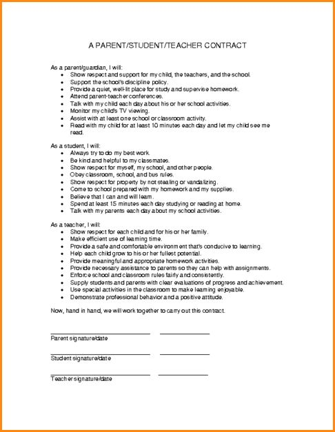 10+ team contract template | Loan Application Form