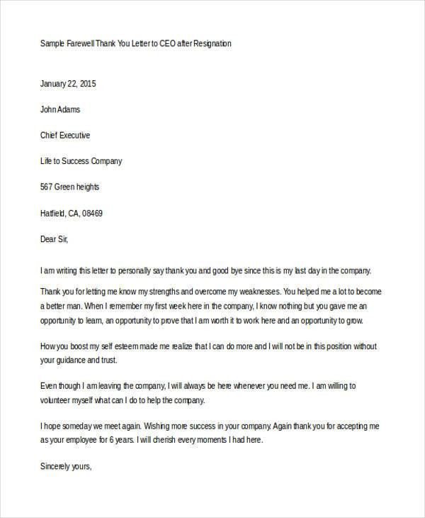 Thank-You Resignation Letter Templates - 8+ Free Word, PDF Format ...