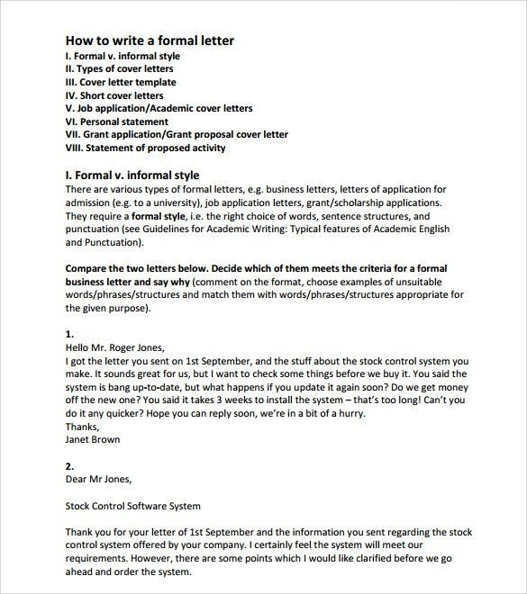 cover letter for university job
