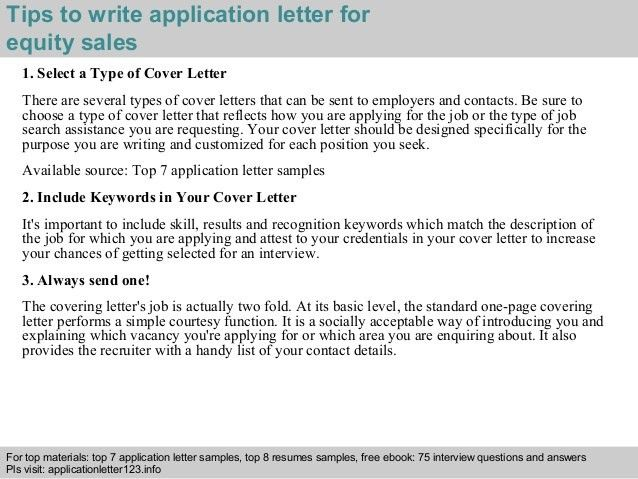 Equity sales application letter