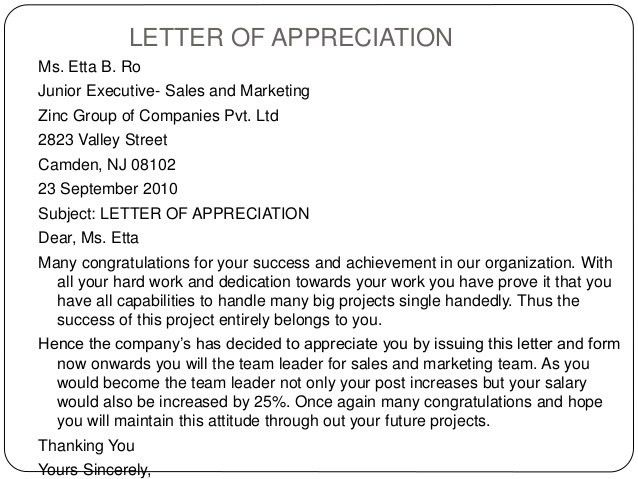 How to write an employee letter of appreciation