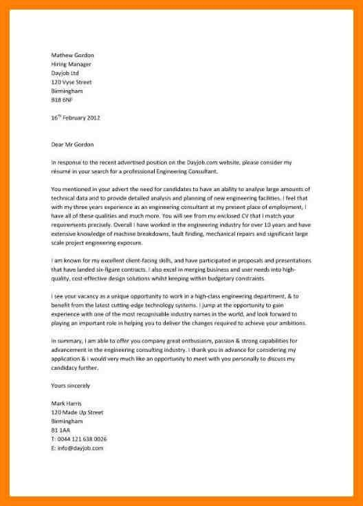 6+ motivation letter examples | pattern resume