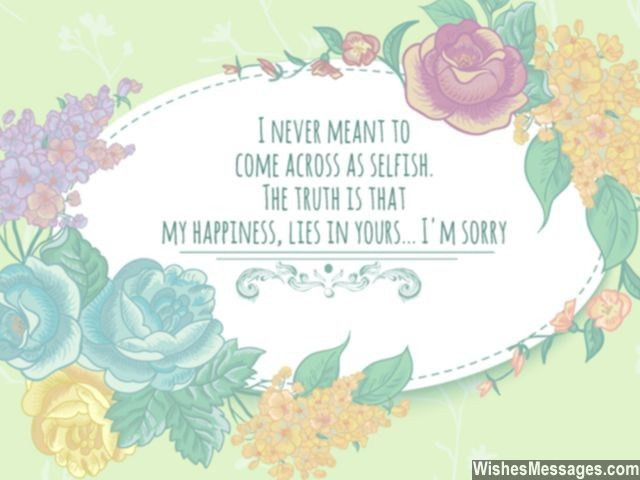 Such a sweet way to say sorry! My mistake is inexcusable, so take ...