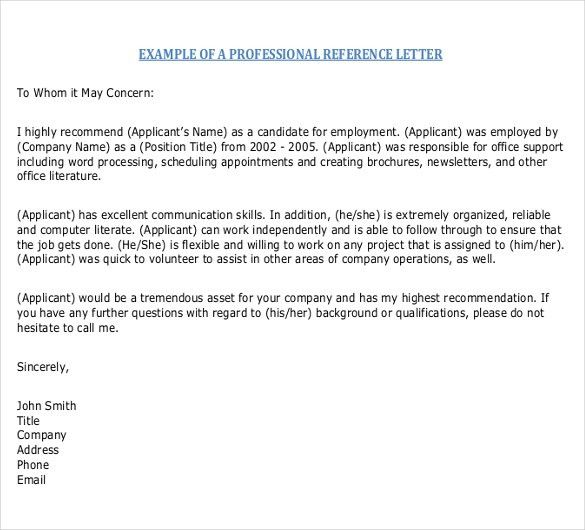 Reference Letter Templates – 12+ Free Word, PDF Documents Download ...