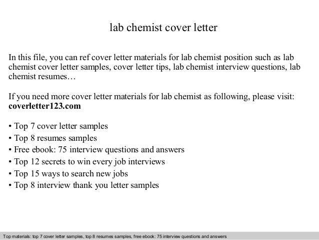 Lab chemist cover letter