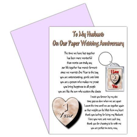 Buy Husband 1st Wedding Anniversary Card With Removable Keyring ...