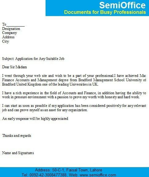 Request Letter for Any Suitable Job - Covering Letter Format