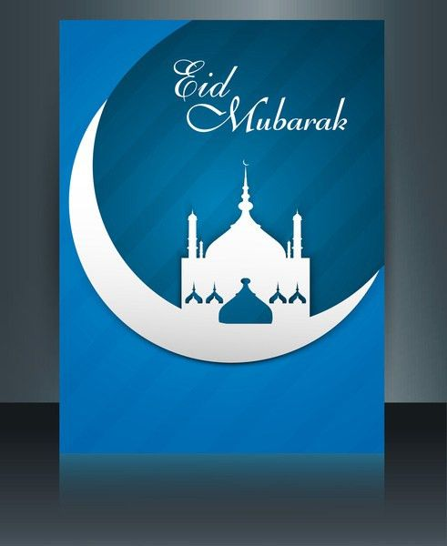 Eid mubarak free vector download (300 Free vector) for commercial ...