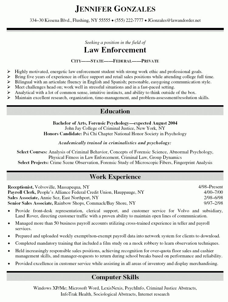 Receptionist Resume - Receptionist Resume Sample