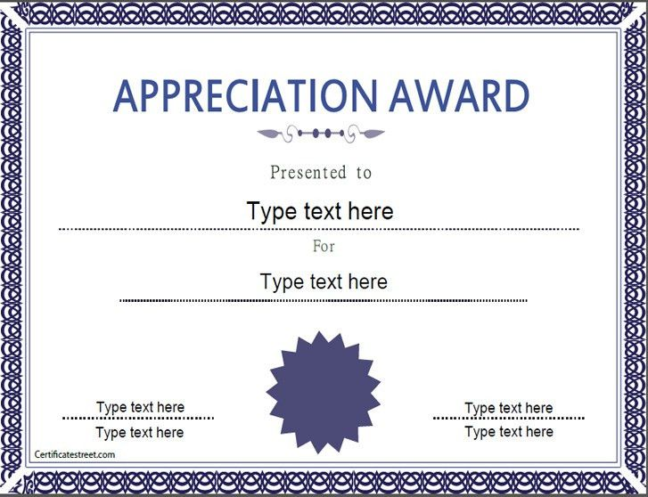 Memorial Day -Education Certificate - Appreciation award ...