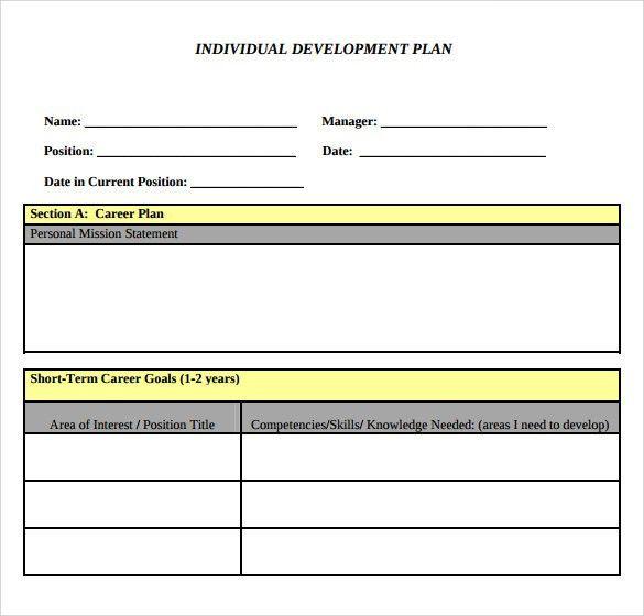 employee development plan template