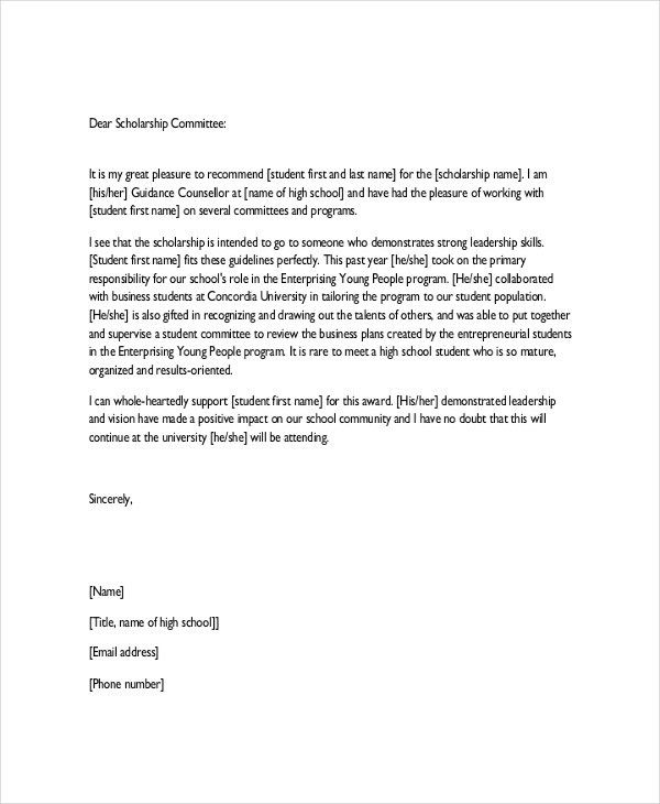 Character Reference Letter Template For School - Mediafoxstudio.com