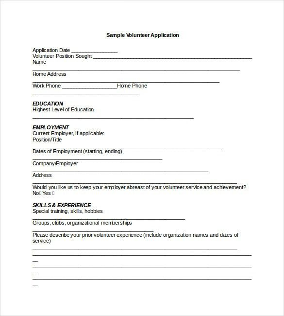 Application Template – 18+ Free Word, Excel, PDF Documents ...