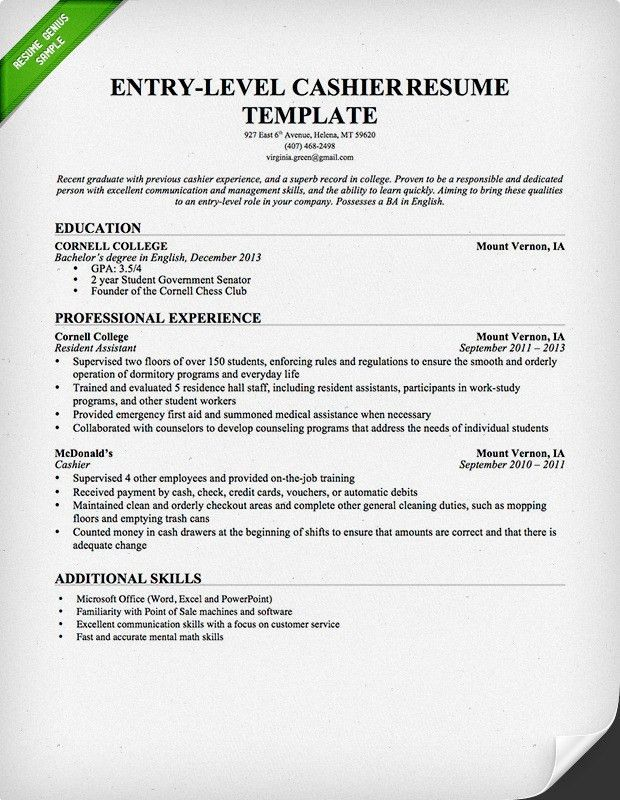 Entry-level Cashier Resume Template   Download this resume sample ...