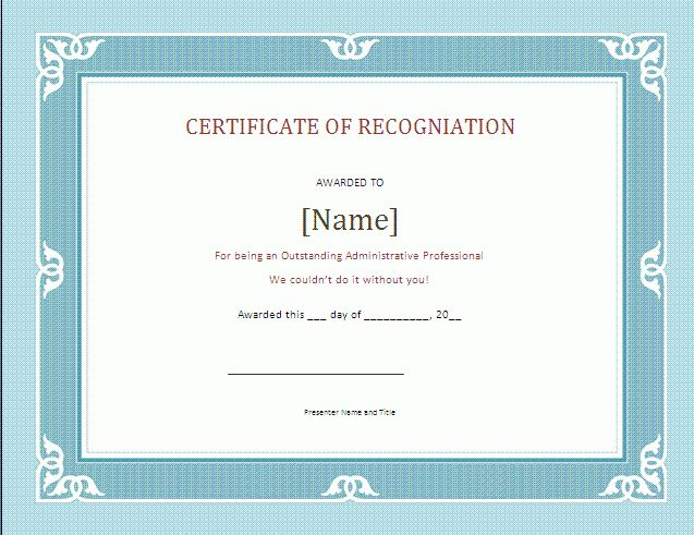 Certificate Of Recognition Template | Best Business Template