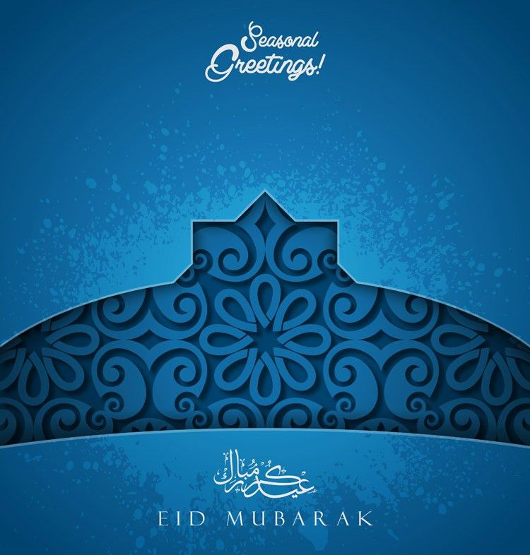 Eid al Fitr or Ramadan Kareem greeting card template - CdrAi