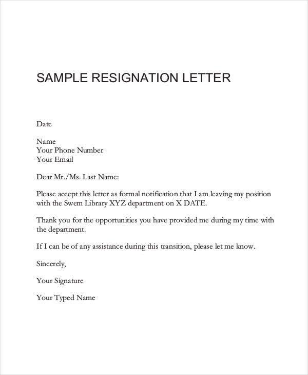21+ Simple Resignation Letters | Free & Premium Templates