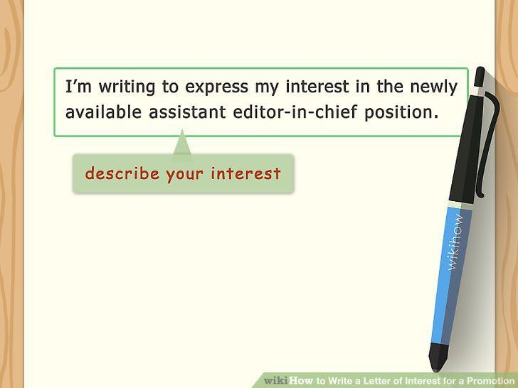 100+ Letter Of Intent For Promotion Template | Cover Letter For ...