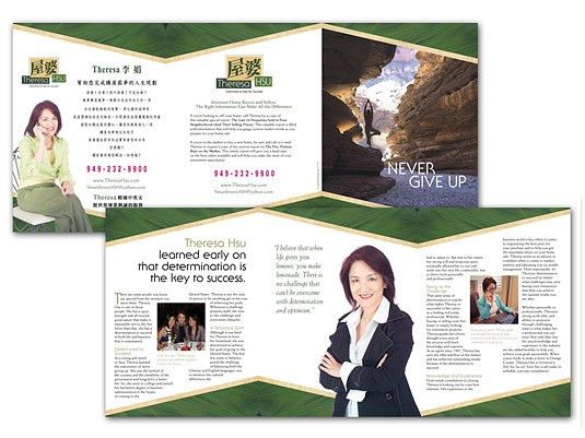 Personal Brochures - Hobbs/Herder - Real Estate Marketing Training ...