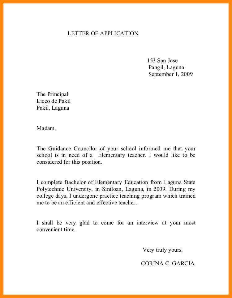Application letter sample teacher