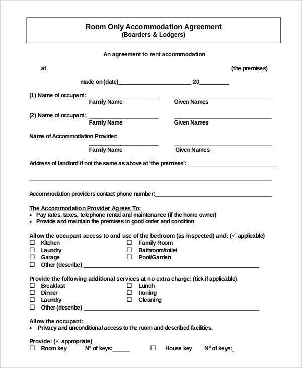 14+ Simple Rental Agreement Templates – Free Sample, Example ...