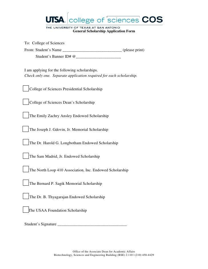 college application form essays