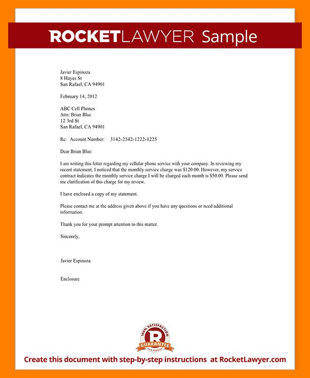 9+ inquiring letter sample | resumes great
