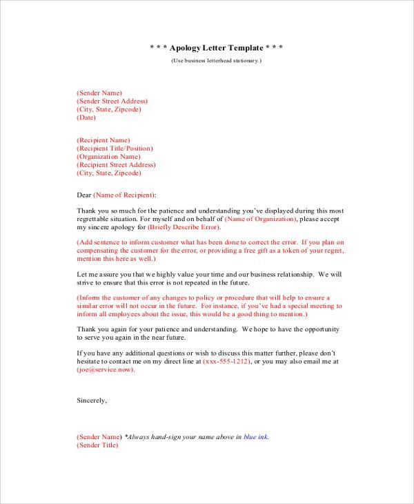 Sample Formal Apology Letter - 7+ Documents in PDF, Word