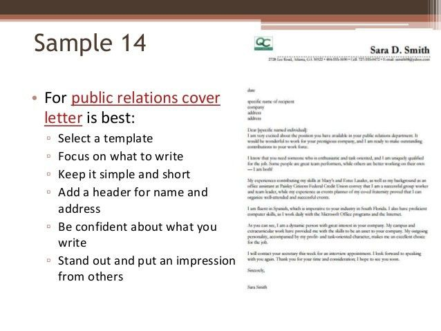 Cover letter examples public relations , Essay writing service ...