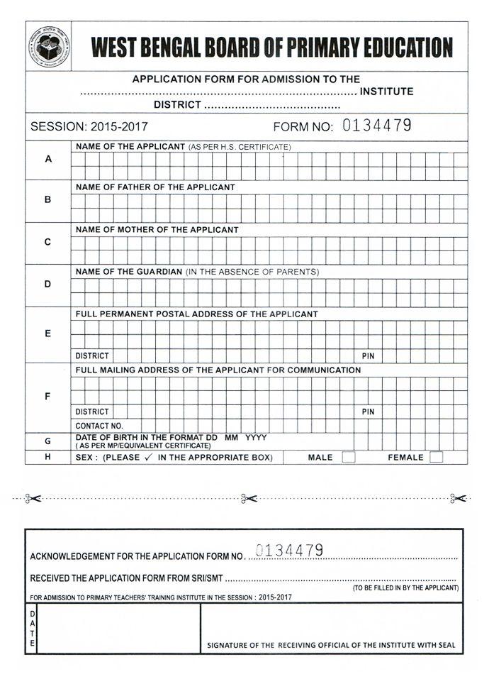 Indira Gandhi Teachers' Training College - Admission Form