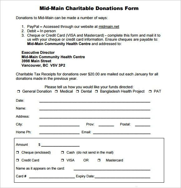 sample donation form