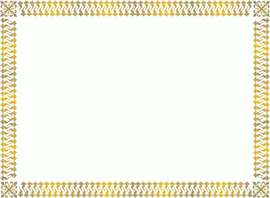 Gold award certificate border. Free printable page borders. | Free ...