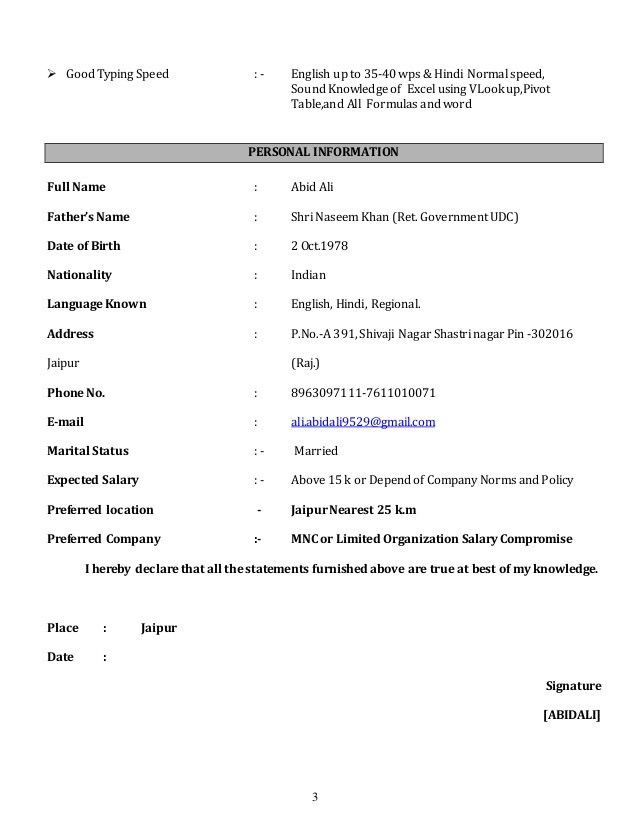 Abid ali resume for back office & Operation Executive updated 09-09-2…