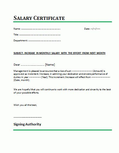 Salary Increase Template | Professional Word Templates