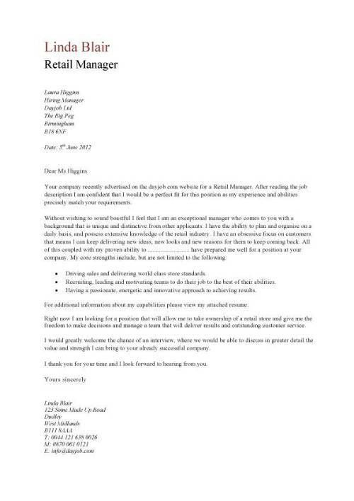 Retail Cover Letter Examples - My Document Blog
