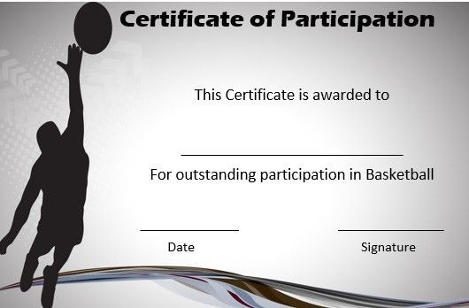 basketball certificate of participation | Basketball certificate ...