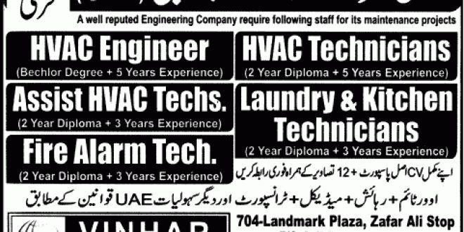 Fire Alarm Tech Job, UAE Abu Dhabi Engineering Company Job, HVAC ...