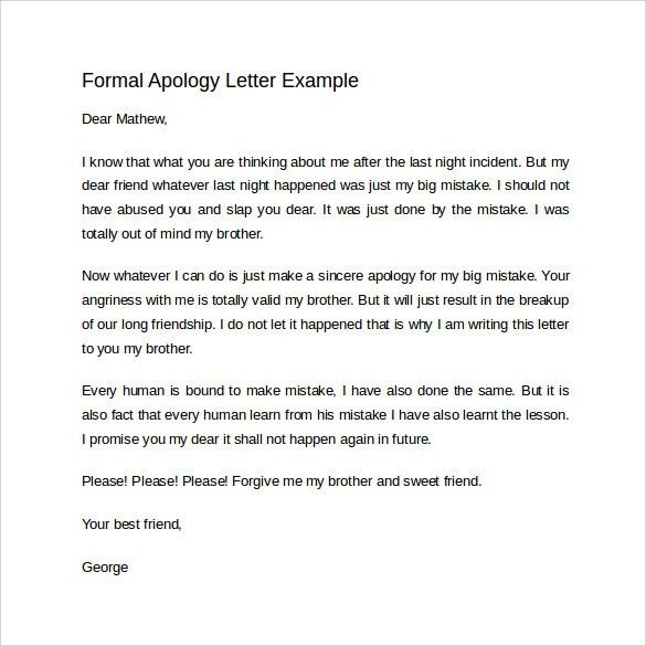Sample Formal Apology Letter - 7+ Download Free Documents in Word, PDF